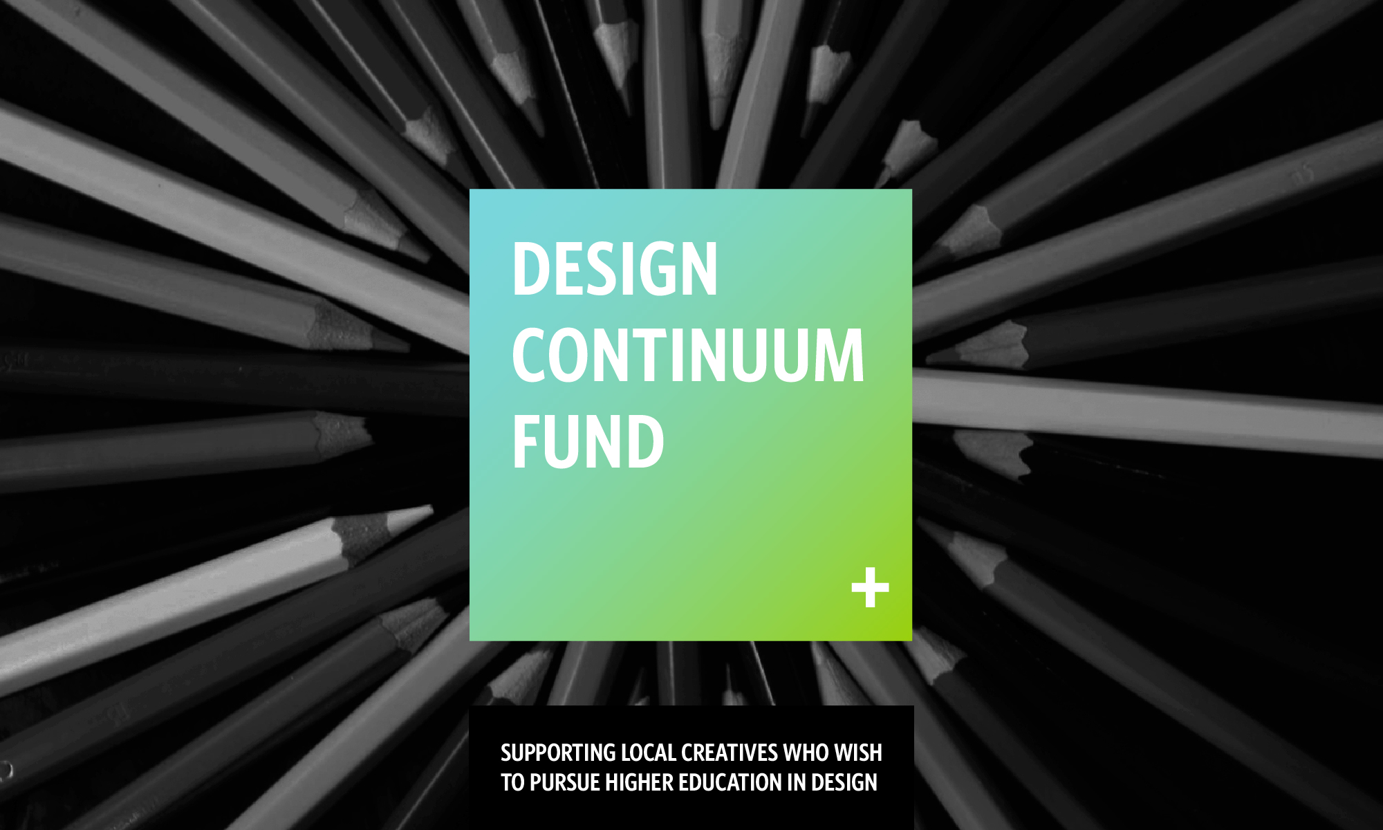 Design Continuum Fund